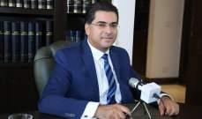 هل يمكنتطبيق الفصل السابع من ميثاق الأمم المتحدة على لبنان؟