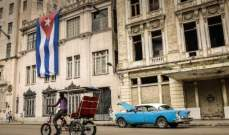 صعوبات تواجه كوبا في سداد ديون خارجية بـ 18.2 مليار دولار