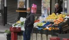 """لبنان يتحضر لدخول موسوعة """"غينيس"""" في نسب التضخم.. الثاني عالمياً بعد فنزويلا وقبل زيمبابواي"""