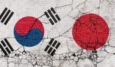 كوريا الجنوبية تعتزم مواصلة التحرر من الواردات اليابانية في 2020