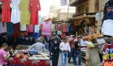 مجلس النواب المصري يقر زيادات جمركية على مئات السلع المستوردة