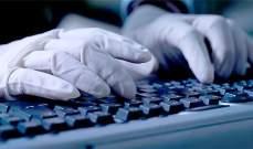 حملة تجسس الكترونية تستهدف وكالات إغاثة ومنظمات غير حكومية أخرى