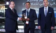 """""""التجاري الوطني"""" يستلم جائزة المصرف الأسرع نمواً في ليبيا"""