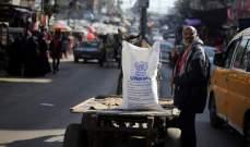 """قطاع غزة...انهيار اقتصادي وتفاقم المشكلات المعيشية، وتنصل واشنطن من مساعدات """"الاونروا"""" يزيد من حجم الكارثة الانسانية"""