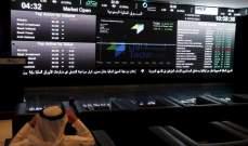 السوق السعودي يتراجع بنسبة 3.4% عند 7368 نقطة