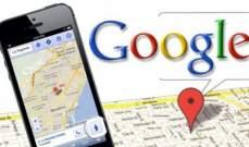 """8 استخدامات لخدمة """"خرائط غوغل"""" لم تسمع عنها من قبل"""