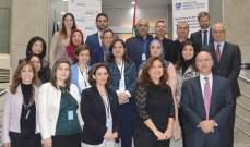 """معهد باسل فليحان يحتفل بيوم المرأة العالمي بورشة عمل عن """"إعداد بيان موازنة مراعية للنوع الاجتماعي"""""""
