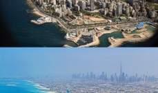 مشروع وهمي للتطبيق الالكتروني بين لبنان والإمارات