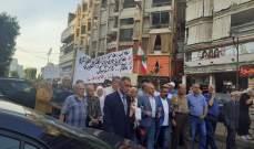 زخور ولجان المستأجرين للحريري: حافظوا على وعدكم بتعديل قانون الإيجارات