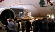 وزارة الصحة اللبنانية: وصول الشحنة الثانية عشرة من لقاح فايزر وتحتوي على 29250 جرعة