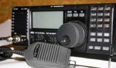 """أول عملية تحويل """"بيتكوين"""" في العالم عبر الراديو"""