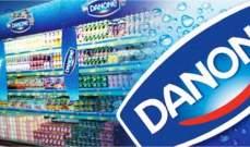 """تراجع مبيعات شركة """"دانون"""" الفرنسية بسبب مقاطعتها في المغرب"""