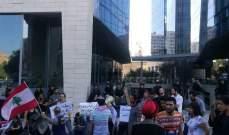 """إغلاق المدخل الرئيسي لـ """"TOUCH"""" في كورنيش النهر واعتصام أمام مبنى الشركة وسط بيروت"""