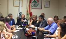 """نقابة موظفي المصارف في لبنان: نرفض السياسة التي لا توفر الطمأنينة للعاملين في """"سرادار بنك"""""""