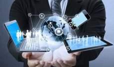 """""""ديلي ميل"""" يقدم 6 نصائح لاستخدام الإنترنت بأمان في 2019"""