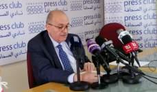 رئيس اتحاد نقابات موظفي المصارف في لبنان: واقع العمالة في القطاع المصرفي مؤسف