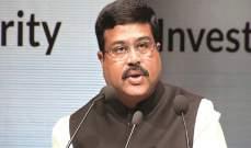 """وزير النفط الهندي: نأمل أن تزيد """"أوبك+"""" الإنتاج لتحقيق الاستقرار في الأسواق"""