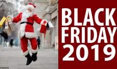 """أميركا: مبيعات يوم """"الجمعة الأسود"""" عبر الإنترنت تسجل 7.4 مليار دولار"""