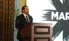 الحريري من السراي الحكومي:وصيتي للشباب هي تكوين رأيهم الشخصي والخاص بعيدا عن السياسيين والزعماء