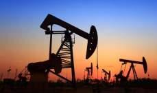 عدد منصات التنقيب عن النفط حول العالم يرتفع إلى 1104 خلال كانون الأول
