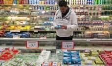"""مجموعة """"أغذية"""" تفتتح متجراً جديداً في دبي"""