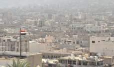 رئيس الوزراء اليمني يدعو البنك الدولي إلى إعادة النظر بهيكلة الدعم المقدم لبلاده