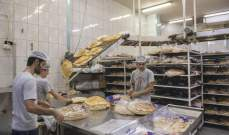 ابراهيم: بيع ربطة الخبز بـ1100 ليرة هو خسارة بالنسبة لنا
