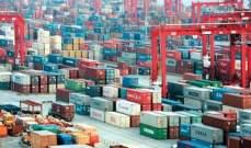 127.1 مليار ريال واردات السعودية في الربع الأول