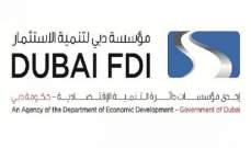 """""""دبي لتنمية الاستثمار"""" تطلق بعثة تجارية إلى أستراليا"""