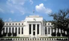 الفدرالي الأميركي يخفض معدلات الفائدة بـ 0.25%