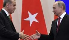 اردوغان و بوتين يدشنان أنبوب غاز يزود تركيا وأوروبا بالغاز الروسي