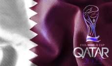 قطر تسعى لبناء قطاع رياضي بقيمة 20 مليار دولار قبل كأس العالم