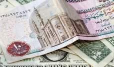 البيزو الأرجنتيني ينخفض رغم مراجعة اتفاق صندوق النقد الدولي