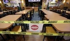 25 محضر ضبط بحق عدد من الملاهي الليلية والمطاعم لمخالفة الاجراءات الوقائية
