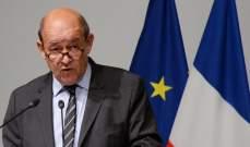 التقرير اليومي 10/12/2019: لودريان: إجتماع باريس دعوة للسلطات اللبنانية لتشكيل حكومة بسرعة