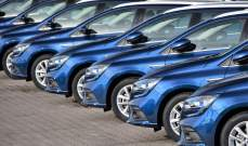 توقعات بانكماش مبيعات السيارات الجديدة في أوروبا بنسبة 2 % في 2020