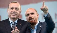 """""""الخطوط الجوية التركية"""": زملاء بلال أردوغان يسيطرون على مجلس الإدارة"""