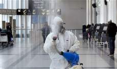 """وزارة الصحة تعلن نتائج رحلات الثلاثاء: 3 إصابات مؤكدة بـ""""كورونا"""""""