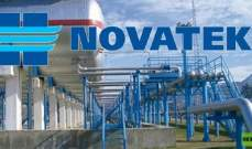 """""""نوفاتك"""" تعلن مشاركتها في مناقصة لتطوير حقول طاقة في لبنان"""