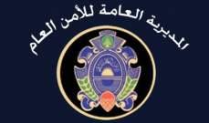 """الأمن العام واكب تسليم """"المازوت"""" للمحطات"""