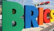 """""""بنك بريكس"""" يصادق على مشاريع في روسيا والهند بأكثر من مليار دولار"""