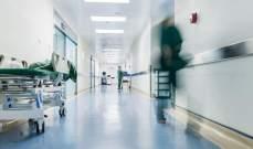 نقابات الأطباء والتمريض في بريطانيا: الأطباء مهددون بالعدوى بسبب نقص معدات الوقاية من كورونا