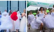 سباق العرائس.. 30 فتاة يركضن بفستان الزفاف!