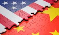 الصين تطلق آلية مضادة للعقوبات الأميركية