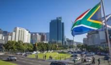 اقتصاد جنوب أفريقيا ينمو بأقل من 2% للعام الخامس على التوالي