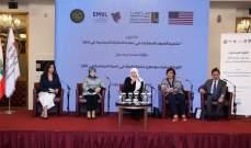 كلودين عون روكز: النساء في لبنان يشكلن النسبة الاكثر تهميشا على الصعيد السياسي