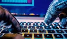 """""""كوليكشن #1"""": عملية اختراق أكثر من 772 مليون عنوان بريد إلكتروني"""