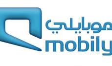 """عمومية """"موبايلي"""" تبحث دمج شركة """"بيانات الأولى لخدمات الشبكات"""""""