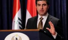 رئيس إقليم كردستان العراق: التسهيلات للاستثمارات الأجنبية من الأولويات الضرورية