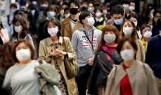 """اليابان.. الإستغناء عن 80 ألف عامل منذ بداية جائحة """"كورونا"""""""